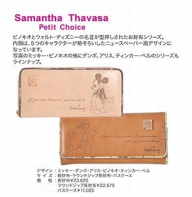 名言を刻印した財布シリーズ