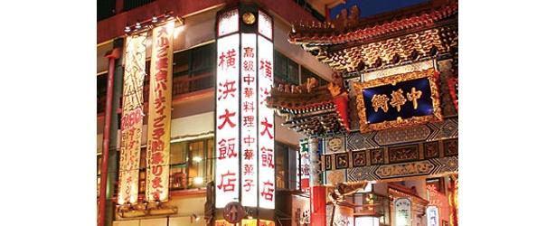 ハマの老舗「横浜大飯店」は中華街の顔