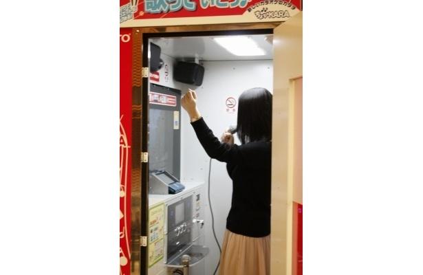 【画像を見る】1人でゲーム感覚で楽しめるカラオケボックスの全貌を公開!