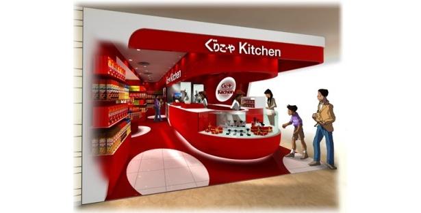 「東京おかしランド」にオープンするグリコのアンテナショップ「ぐりこ・や Kitchen」