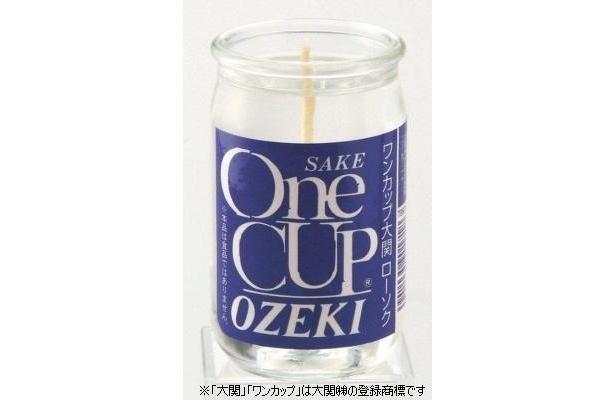 お酒が好きだった方に!「ワンカップ大関ローソク」(714円) ※「大関」 「ワンカップ」は大関株式会社の登録商標です。