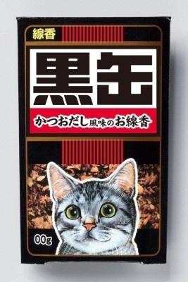 キャンドルの他にも線香もあるよ!「黒缶線香」(630円)
