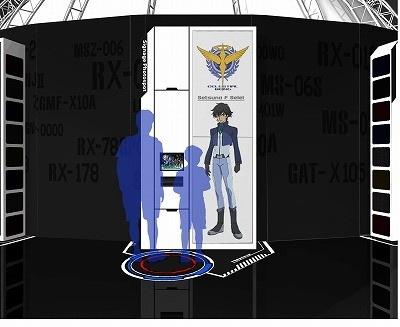 キャラクターフォトスポットのイメージ画像