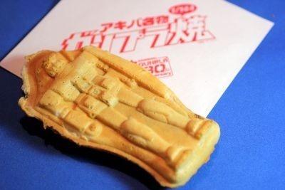 GUNDAM Cafeで発売されている「ガンプラ焼」