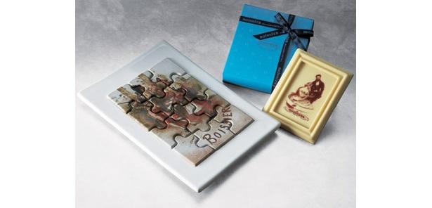 ボワシエ所蔵のアートをチョコレートに