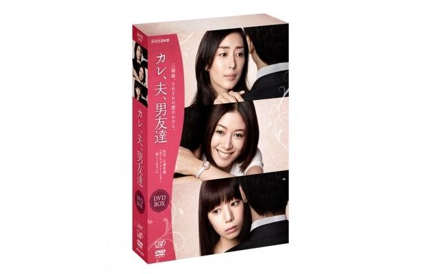 【写真】DVD-BOXのカラーはピンクで特典映像にも注目!