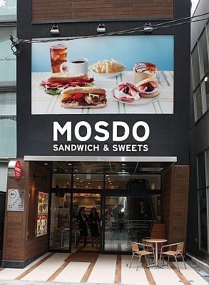 JR恵比寿駅西口から徒歩1分の場所にオープンする「MOSDO恵比寿店」