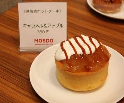【写真】フワフワ感がたまらない! 厚焼きホットケーキの「キャラメル&アップル」(350円)