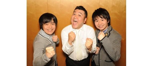レギュラーのバカリズム、アンタッチャブル・山崎弘也、オードリー・若林正恭(写真左から)