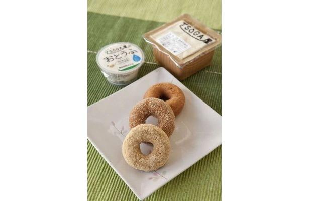 SOGA屋/工場直売の豆腐とドーナツが2大看板。ドーナツはおからと濃厚な豆乳を使い冷めてもおいしい。