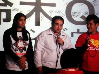 第4回沖縄国際映画祭「JIMOT CM COMPETITION」、グランプリは新潟県
