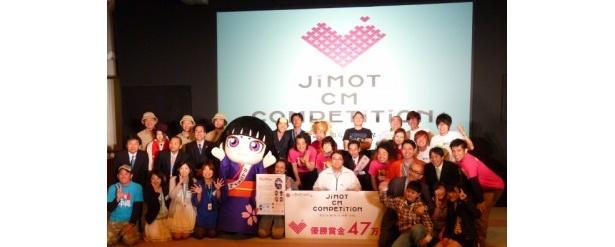 【写真】鈴木Q太郎が喜びを爆発させたイベントの模様をチェック