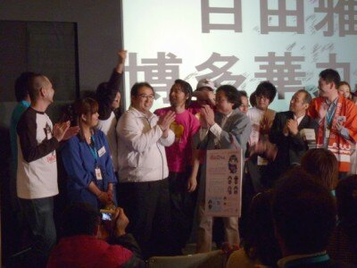 第4回沖縄国際映画祭「JIMOT CM COMPETITION」の様子