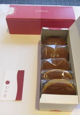 和スイーツ部門2位は、元町 香炉庵「黒糖どらやき(5個入り)」