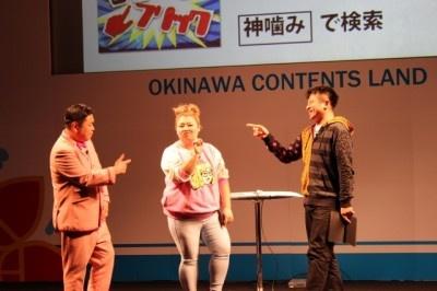 「GREE PRステージ」にはダイノジ、渡辺直美が登場、音ネタでステージを盛り上げる!