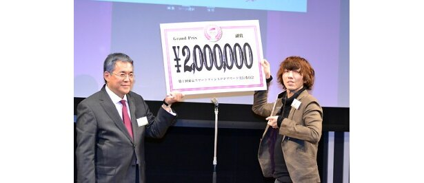 最優秀賞受賞者には賞金200万円が贈呈された