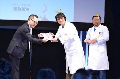 【写真】優秀賞アプリ「そらぺた」開発チームの雑魚雑魚