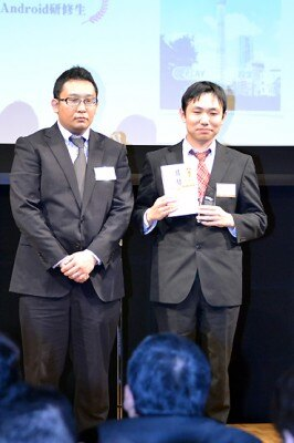 Android賞アプリ「SkyWalker」を開発した電算システム・Android研修生のクリエイター