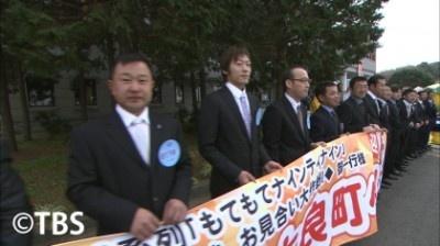 深刻な嫁不足に悩む佐賀県太良町の男性たちを応援する2時間スペシャル