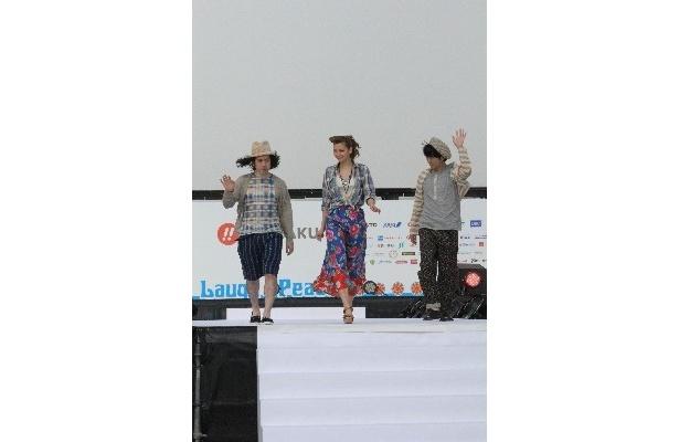 """""""イケメン芸人""""たちもファッションショーに参加"""