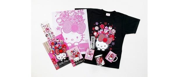 Hello Kitty Japanのオリジナル雑貨。お土産に最適!