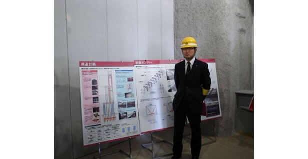 近鉄ターミナル開発事業本部技術部の担当者から耐震構造の説明が行われた