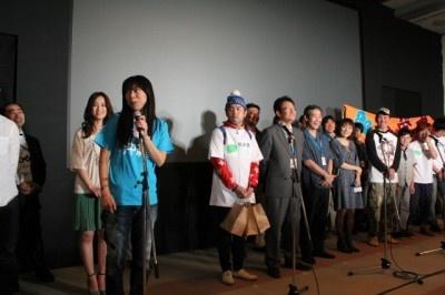 椿鬼奴の「女優」発言にクレームを入れるガレッジセール・川田