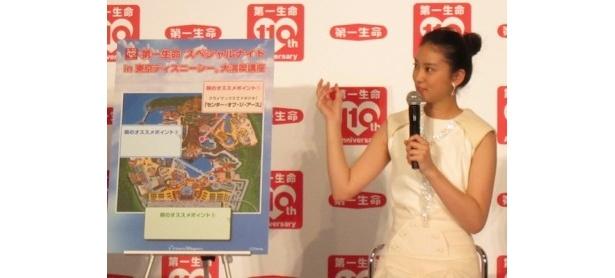 東京ディズニーシーの魅力を語る武井咲さん