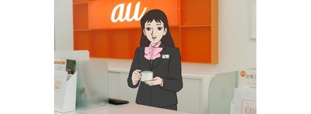 auショップのカウンターにいたのは飛雄馬の姉・明子だった