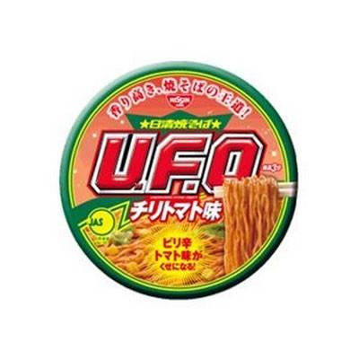 「日清焼そばU.F.O. チリトマト味焼そば」(東北・関東・甲信越地区、静岡県限定)は4月9日(月)発売