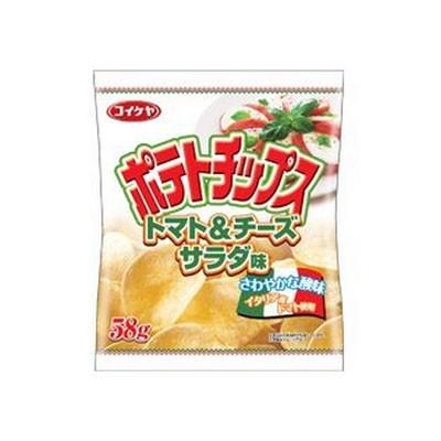 「コイケヤポテトチップス トマト&チーズサラダ味」は4月16日(月)発売