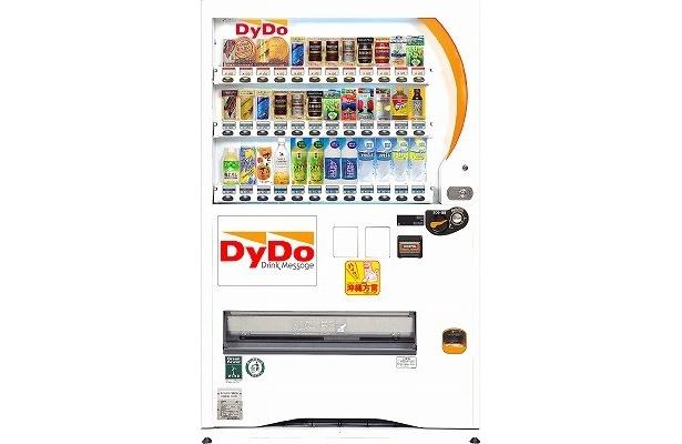 沖縄弁のダイドーのおしゃべり自販機