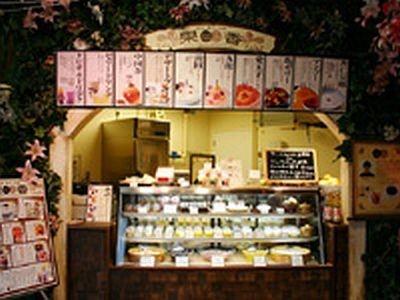 「自由が丘スイーツフォレスト」内の「HONG KONG SWEETS 果香」