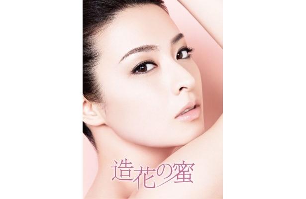 「造花の蜜」のDVD-BOXが6月13日(水)に発売決定