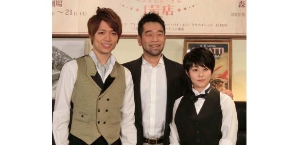 ミュージカル「コーヒープリンス1号店」主演の山崎育三郎(左)、高畑充希(右)と、楽曲提供した槇原敬之(中)