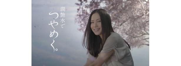 美しい映像にATSUSHIの透明感あふれる歌声がマッチ