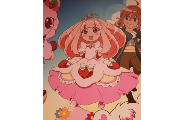 芦田が声を演じるマーナ姫