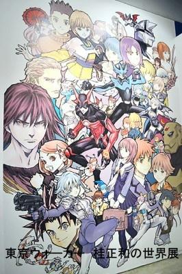 桂正和作品の全キャラクターが集結した貴重なイラスト