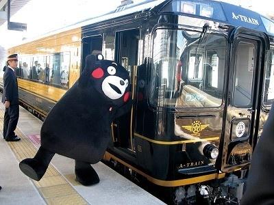 くまモンとの列車の旅が楽しめるツアーが発売中
