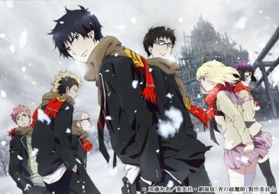 雪の日の祓魔塾のメンバー