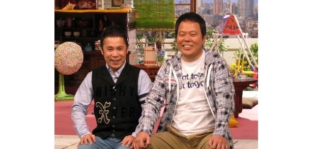 4月13日(金)からスタートする「家族になろう」のMCの岡村隆史、ほんこん