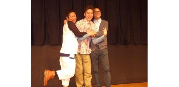 最終的には「愛を感じるポーズ」で仲良くなった3人