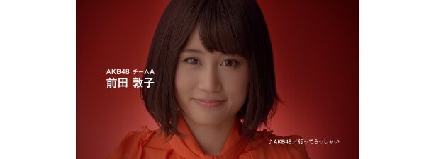 前田敦子は「痩せ我慢って、大切だと思います。だから、簡単に自分を許さないようにしています。きょうも頑張っていこう」と応援する