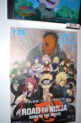 「NARUTO」最新劇場版のポスター
