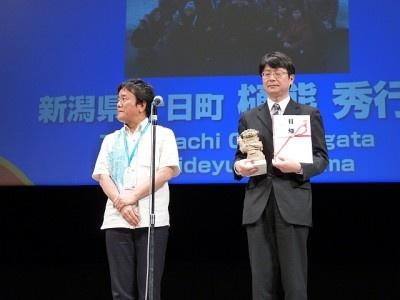 """【画像を見る】""""Laugh&Peace""""をテーマに開催された「第4回沖縄国際映画祭」クロージングセレモニーの様子"""