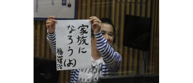 【写真】福山に題字を書いてもらい、一安心する岡村