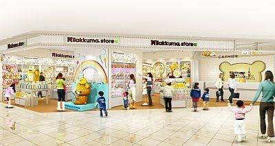 5月22日(火)、東京スカイツリータウン内の商業施設、東京ソラマチに、「リラックマストア 東京スカイツリータウン・ソラマチ店」がオープンする