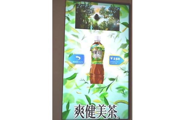 商品を選択するとアップ画像&イメージ映像が表示される