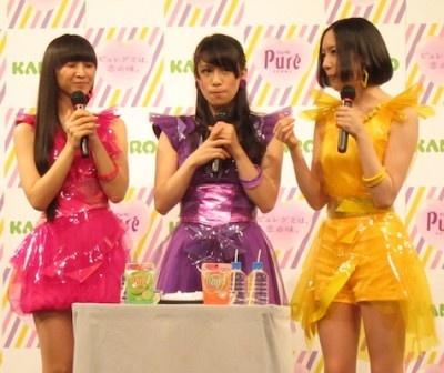 【写真】甘酸っぱい恋の味を試食するPerfumeの3人。甘酸っぱい表情も可愛いかしゆかさん