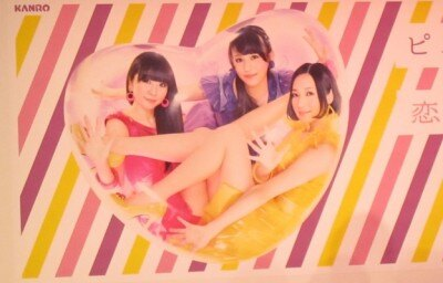 あり得ない体勢のPerfumeはポスターでチェック!